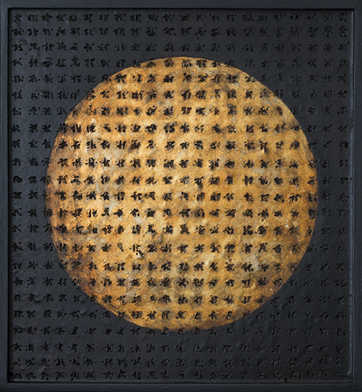 Tanya Bonello, Gold disc with glyphs 375 x345mm, gypsum, gold leaf and oil on board, 2014